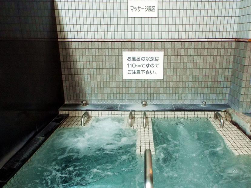 マッサージ風呂